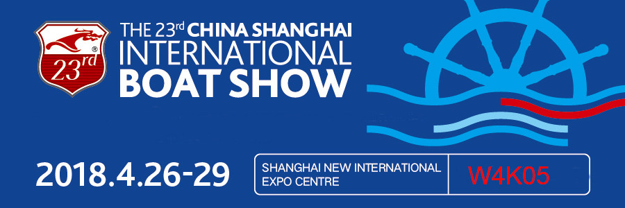 Singflo will attend 2018 ShangHai International Boat Show(23th)