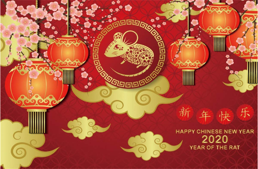 Holiday notification of China Spring Festival 2020